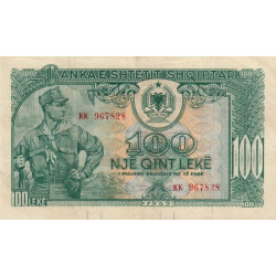 Albanie - Pick 26 - 100 lekë -Série KK -  1949 - Etat : TTB