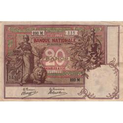 Belgique - Pick 62d - 20 francs - 1906 - Etat : TTB-