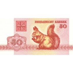 Bielorussie - Pick 1 - 50 kapeek - 1992 - Etat : NEUF