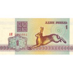 Bielorussie - Pick 2 - 1 ruble - 1992 - Etat : NEUF