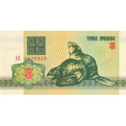 Bielorussie - Pick 3 - 3 rublei - 1992 - Etat : NEUF