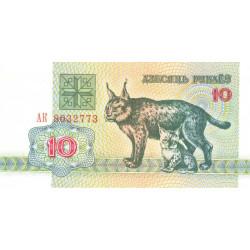 Bielorussie - Pick 5 - 10 rublei - 1992 - Etat : NEUF
