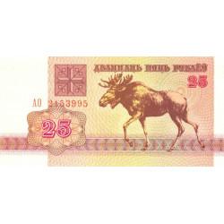 Bielorussie - Pick 6 - 25 rublei - 1992 - Etat : NEUF