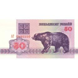 Bielorussie - Pick 7 - 50 rublei - 1992 - Etat : NEUF