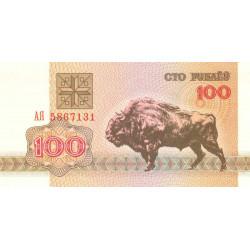 Bielorussie - Pick 8 - 100 rublei - 1992 - Etat : NEUF