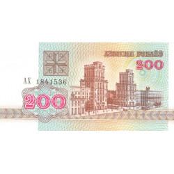 Bielorussie - Pick 9 - 200 rublei - 1992 - Etat : NEUF
