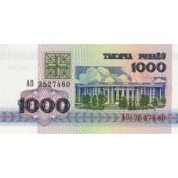 Bielorussie - Pick 11 - 1'000 rublei - 1992 (1993) - Etat : NEUF