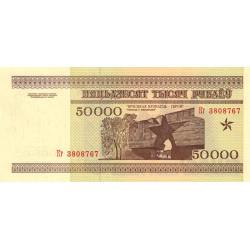 Bielorussie - Pick 14b - 50'000 rublei - 1995 - Etat : NEUF