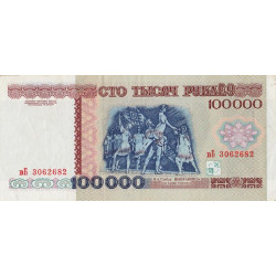 Bielorussie - Pick 15b - 100'000 rublei - 1996 - Etat : SUP