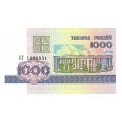 Bielorussie - Pick 16 - 1'000 rublei - 1998 - Etat : NEUF