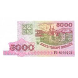 Bielorussie - Pick 17 - 5'000 rublei - 1998 - Etat : NEUF