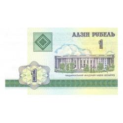 Bielorussie - Pick 21 - 1 ruble - 2000 - Etat : NEUF