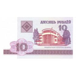 Bielorussie - Pick 23 - 10 rublei - 2000 - Etat : NEUF