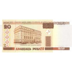 Bielorussie - Pick 24 - 20 rublei - 2000 - Etat : NEUF