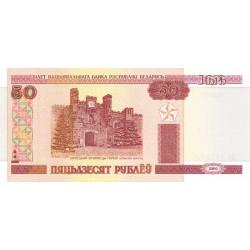 Bielorussie - Pick 25a - 50 rublei - 2000 - Etat : NEUF