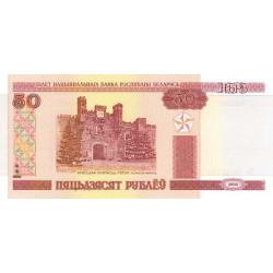 Bielorussie - Pick 25b - 50 rublei - 2000 (2010) - Etat : NEUF
