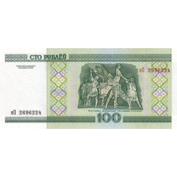 Bielorussie - Pick 26b - 100 rublei - 2000 (2011) - Etat : NEUF