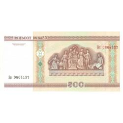 Bielorussie - Pick 27a - 500 rublei - 2000 - Etat : NEUF