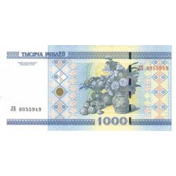 Bielorussie - Pick 28b - 1'000 rublei - 2000 (2011) - Etat : NEUF