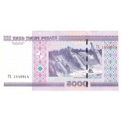 Bielorussie - Pick 29b - 5'000 rublei - 2000 (2011) - Etat : NEUF