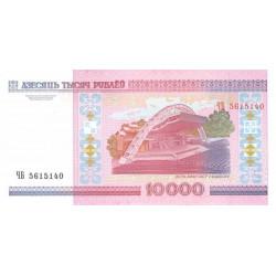 Bielorussie - Pick 30a - 10'000 rublei - 2000 (2011) - Etat : NEUF