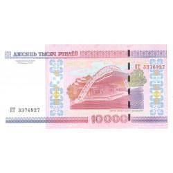 Bielorussie - Pick 30b - 10'000 rublei - 2000 (2011) - Etat : NEUF