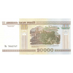Bielorussie - Pick 31a - 20'000 rublei - 2000 (2011) - Etat : NEUF