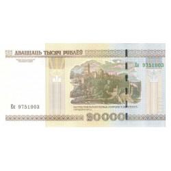 Bielorussie - Pick 31b - 20'000 rublei - 2000 (2011) - Etat : NEUF