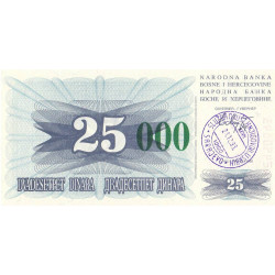 Bosnie Herzegovine - Pick 54g - 25'000 dinara sur 25 dinara - 24/12/1993 - Etat : NEUF