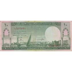 Arabie Saoudite - Pick 8a - 10 riyals - Série 1 - 1961 - Etat : TB+