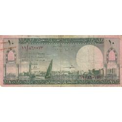 Arabie Saoudite - Pick 8a - 10 riyals - Série 11 - 1961 - Etat : TB-