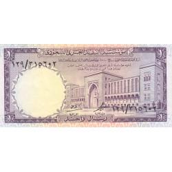 Arabie Saoudite - Pick 11a - 1 riyal- Série 129 - 1968 - Etat : SUP