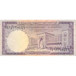 Arabie Saoudite - Pick 11b - 1 riyal- Série 141 - 1976 - Etat : TB+