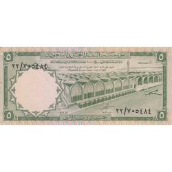 Arabie Saoudite - Pick 12a - 5 riyals- Série 22 - 1968 - Etat : SPL