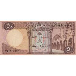 Arabie Saoudite - Pick 14b - 50 riyals- Série 54 - 1976 - Etat : TTB