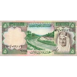 Arabie Saoudite - Pick 17b - 5 riyals - 1977 - Etat : TTB
