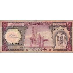 Arabie Saoudite - Pick 18 - 10 riyals - Série 9 - 1976 - Etat : TB