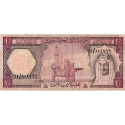 Arabie Saoudite - Pick 18 - 10 riyals - Série 61 - 1976 - Etat : TB-
