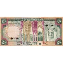 Arabie Saoudite - Pick 19_2 - 50 riyals - Série 106 - 1976 - Etat : TTB