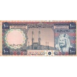Arabie Saoudite - Pick 20 - 100 riyals - 1976 - Etat : SUP
