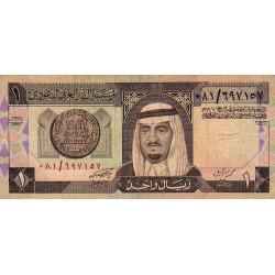 Arabie Saoudite - Pick 21a - 1 riyal - Série 081 - 1984 - Etat : TB