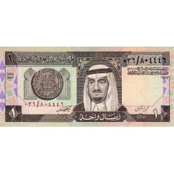 Arabie Saoudite - Pick 21a - 1 riyal - 1984 - Etat : TTB