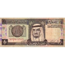 Arabie Saoudite - Pick 21b - 1 riyal - Série 143 - 1984 - Etat : TB-