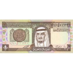 Arabie Saoudite - Pick 21d - 1 riyal - 1984 - Etat : NEUF