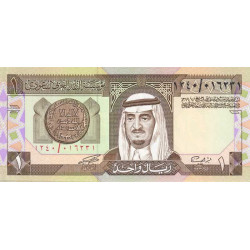 Arabie Saoudite - Pick 21d - 1 riyal - Série 1240 - 1984 - Etat : NEUF