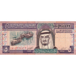 Arabie Saoudite - Pick 22c - 5 riyals - Série 150 - 1984 - Etat : TB
