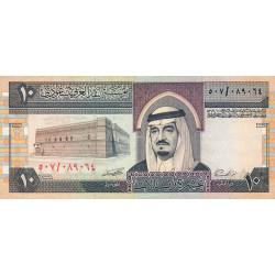 Arabie Saoudite - Pick 23d - 10 riyals - Série 507 - 1984 - Etat : TTB+