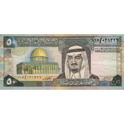 Arabie Saoudite - Pick 24b - 50 riyals - 1984 - Etat : TTB