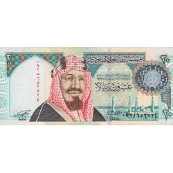 Arabie Saoudite - Pick 27 - 20 riyals - Série 92 - 1999 - Commémoratif - Etat : SPL