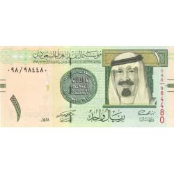 Arabie Saoudite - Pick 31a - 1 riyal - Série 098 - 2007 - Etat : NEUF